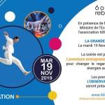 Invitation LA GRANDE SOIREE DU REBOND-page-001